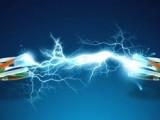Elektrik İşleri Yapılır